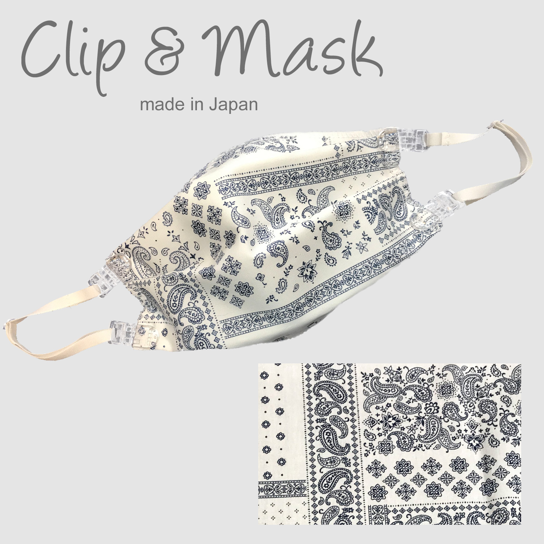 mask_03