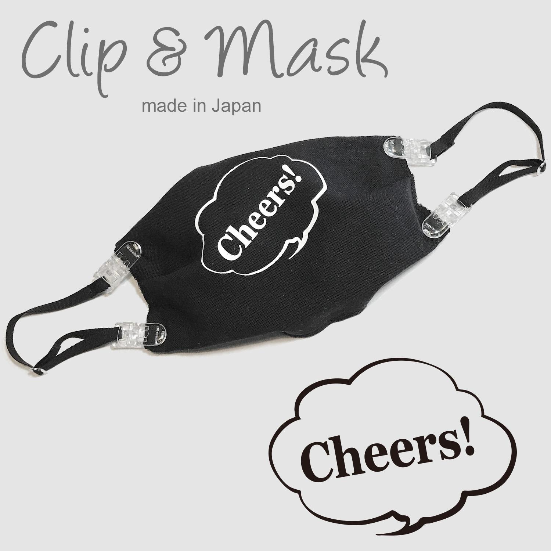 mask_b02