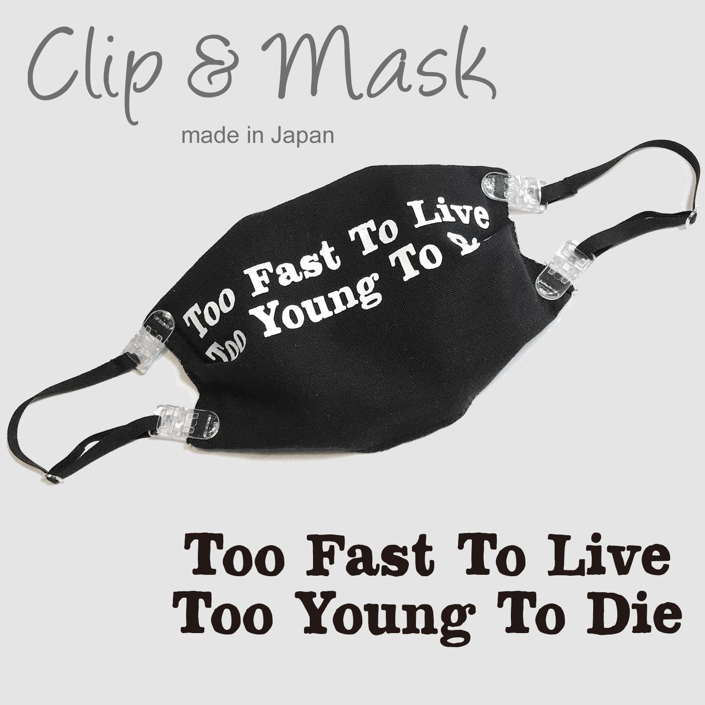 mask_b01