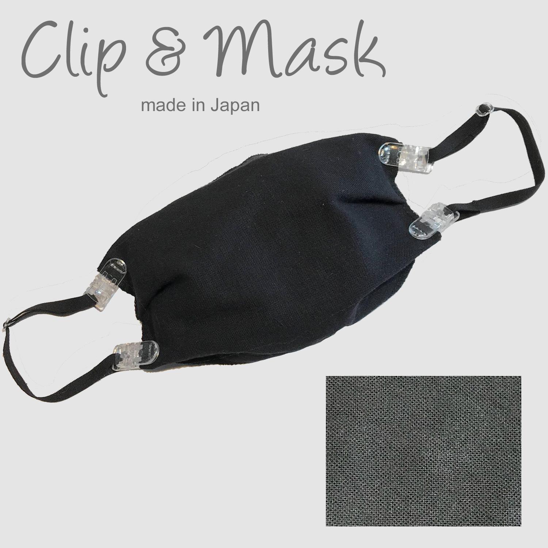 mask_b04
