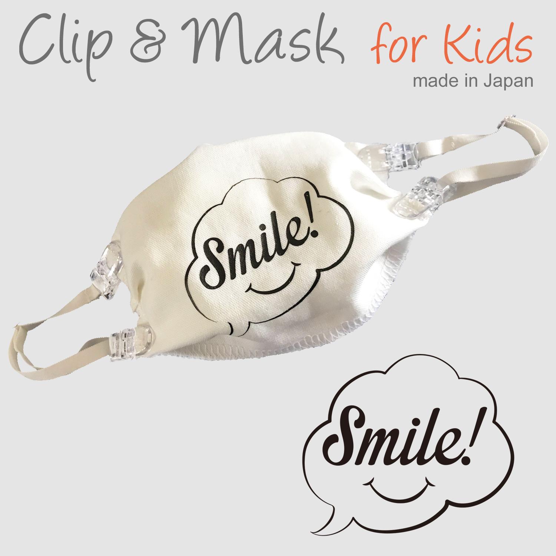 mask_k01